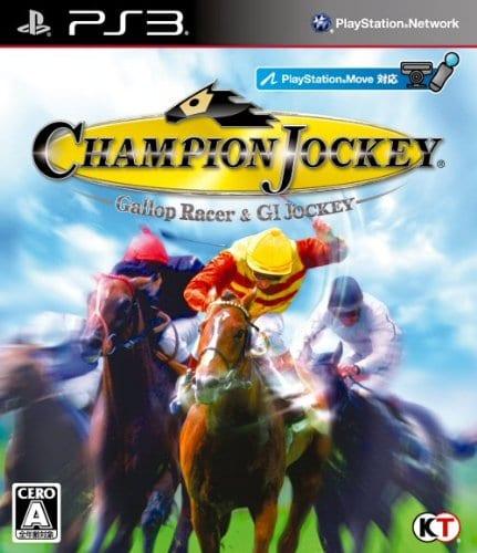 Portada de Champion Jockey: G1 Jockey & Gallop Racer